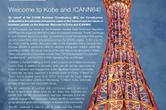 ICANN 64