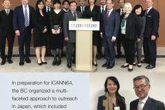 ICANN 65